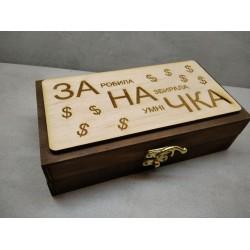 """Арт 1118, Купюрница с надписью """"ЗАНАЧКА"""", для женщины."""